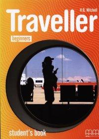 Фото - Traveller
