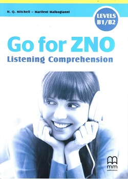 Фото - Go for ZNO Listening Comprehension