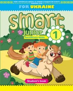 Smart Junior 1