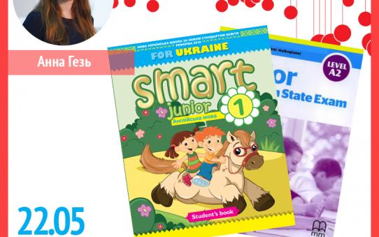 Webinar_Smart_Junior_800x800_Krop