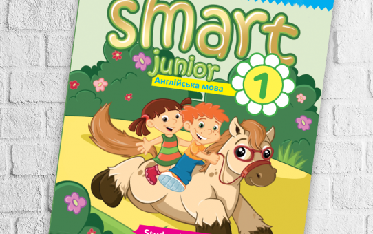 smart_junior