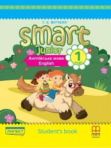 Smart Junior for Ukraine 1_Pupil's book