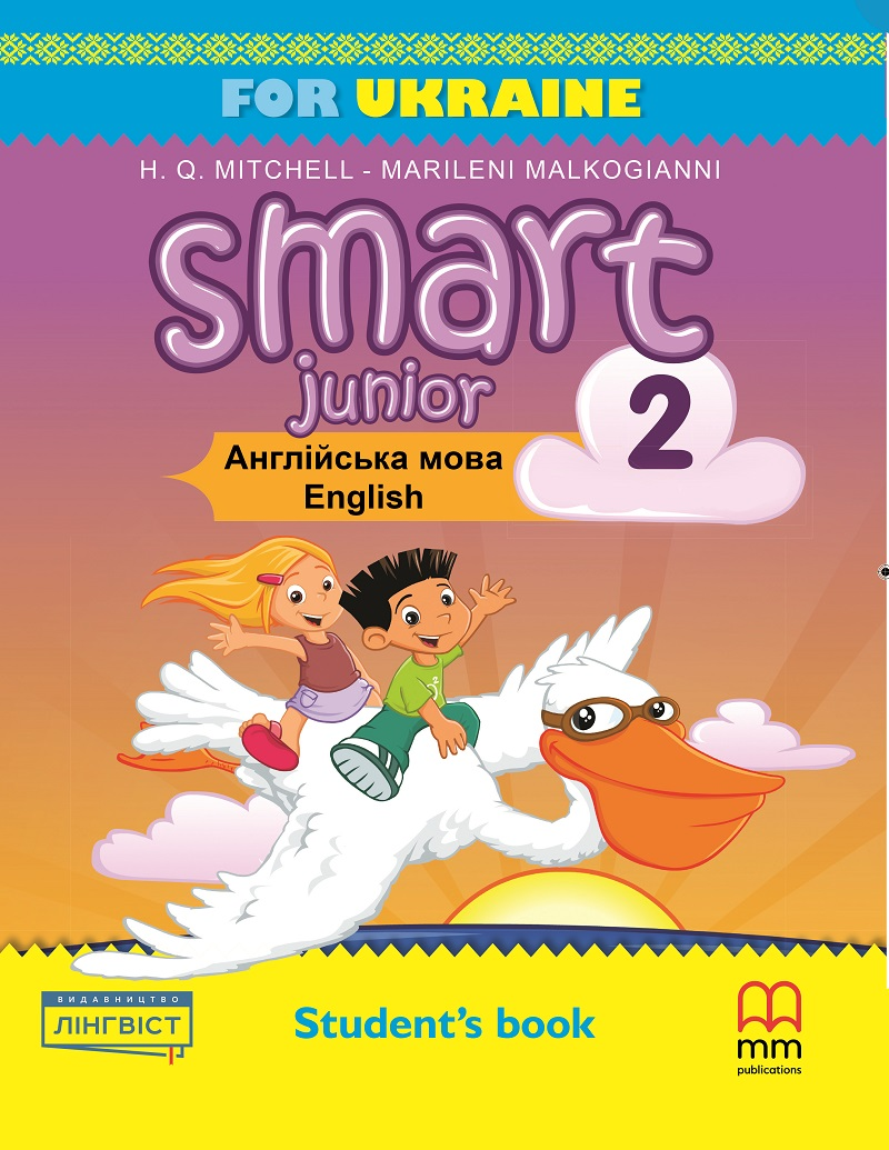 Фото - Smart Junior 2 for Ukraine