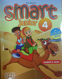 Фото - Smart junior with Culture Time for Ukraine