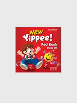 Фото - Yippee New Red Class CD