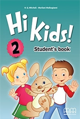 Фото - Hi Kids! 2 SB with CD