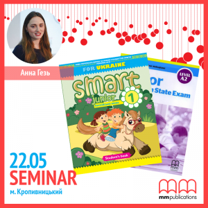 Webinar_Smart_Junior_800x800_Krop