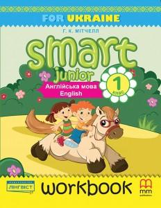 Smart Junior for Ukraine 1_Workbook
