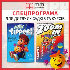 600х600_пост_ФБ_спец_програми_ММ