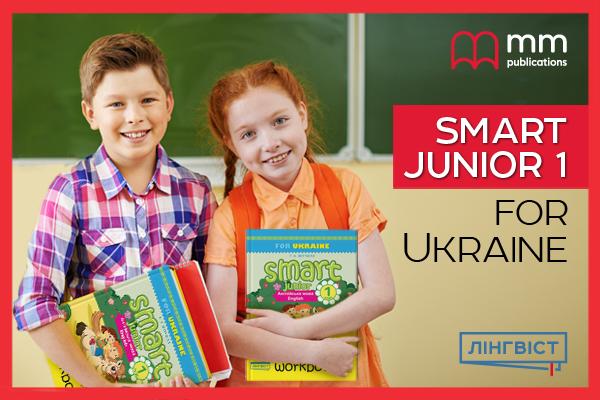 600х400_новина_Smart Junior 1 for Ukraine