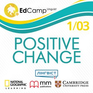 600х600_пост_ФБ_Positive Change