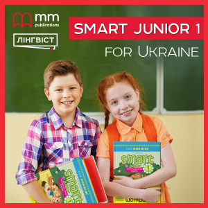 I love smart Junior