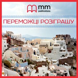 600х600_пост_ФБ_Греція_переможці