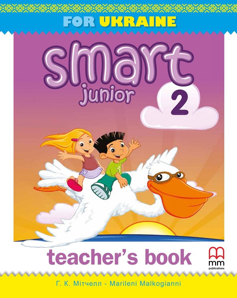 Фото - Smart Junior 2 for Ukraine TB