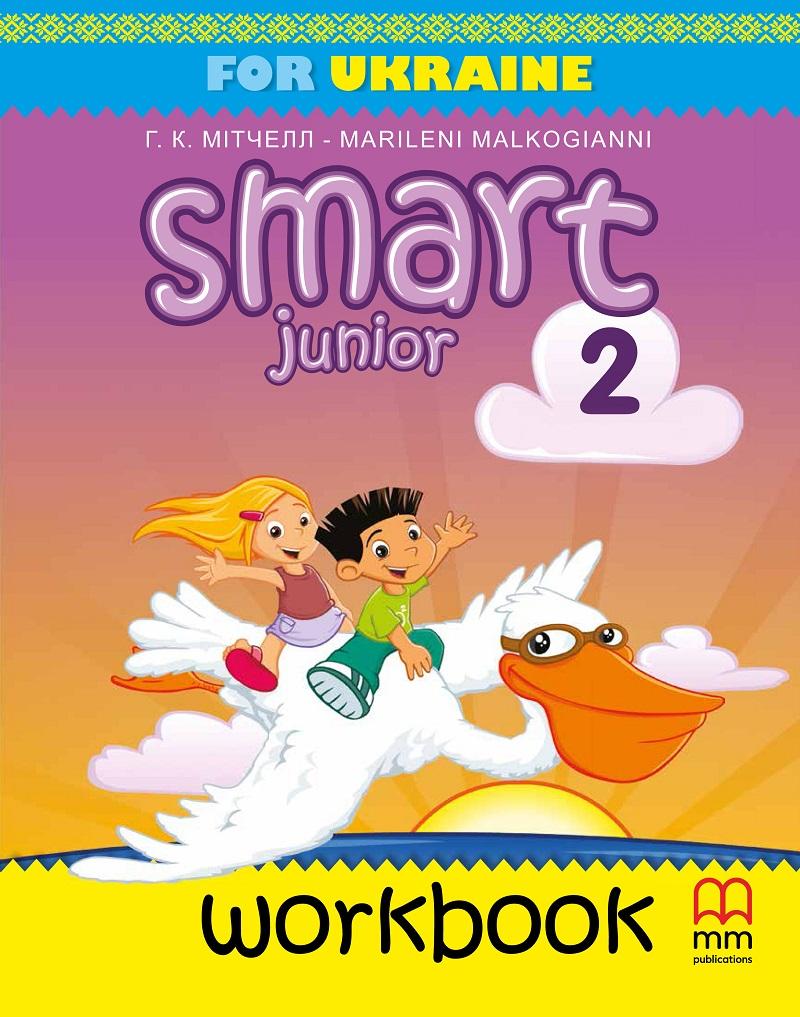 Фото - Smart Junior 2 for Ukraine WB
