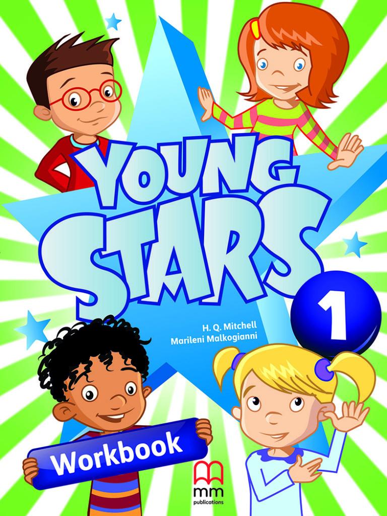 Фото - Young Stars 1 WB