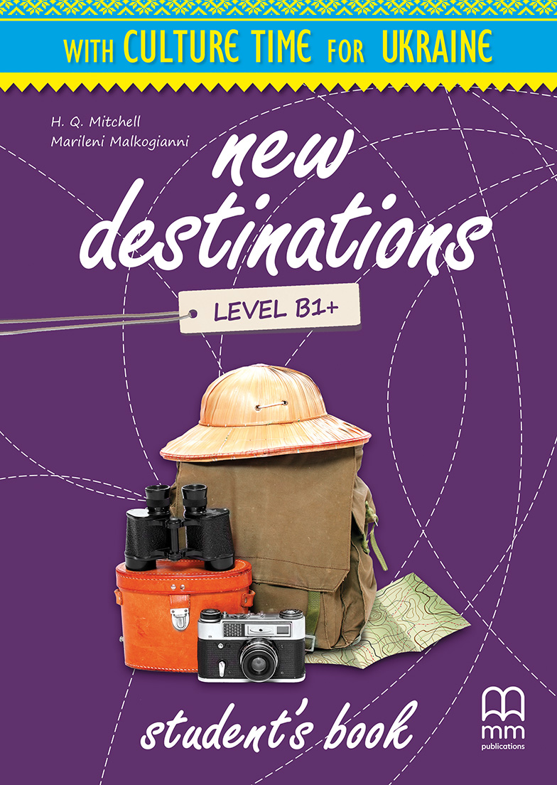 Фото - New Destinations