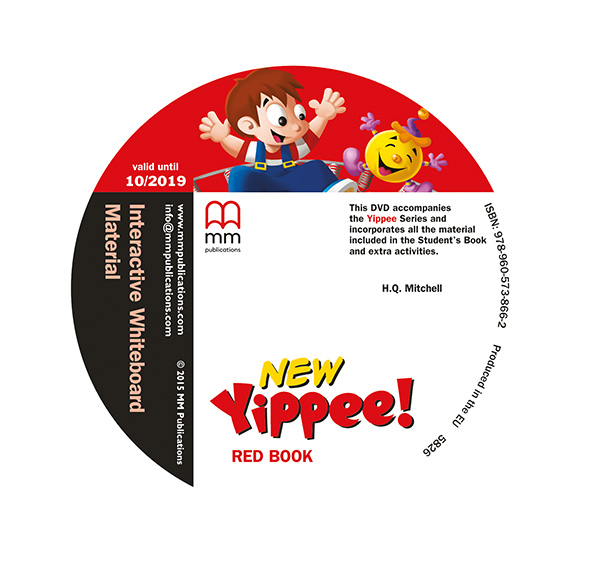 Фото - New Yippee Red DVD IWB Pack