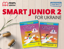 250х190_пост_ФБ_аудио_Smart Junior 2 for Ukraine