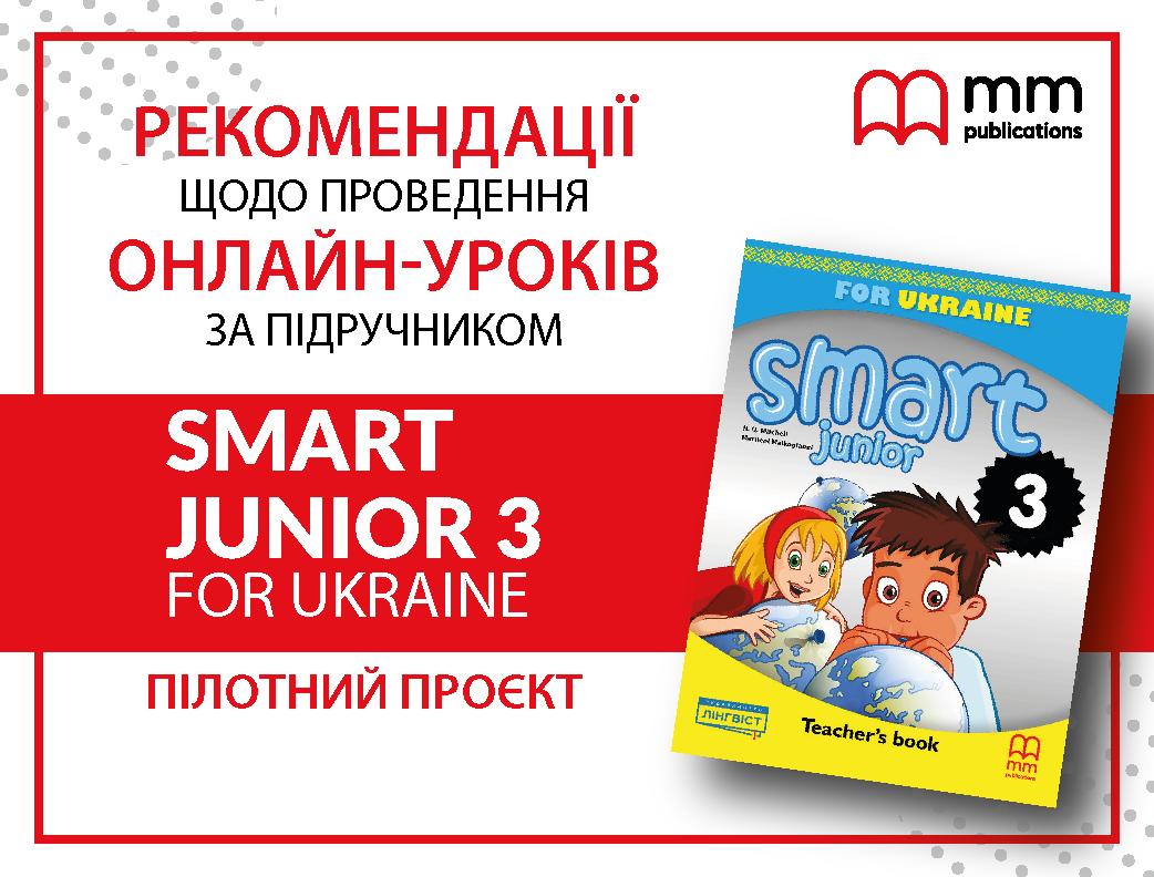 250х190 SMART_Монтажная область 1