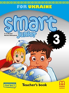 Фото - Smart Book for UKRAINE 3 Teacher's Book