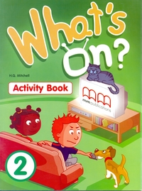 Фото - What's on 2 AB